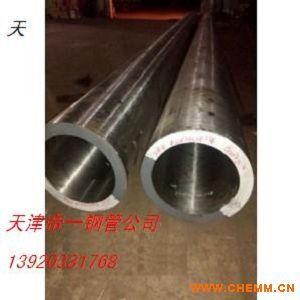 Cr5Mo厚壁合金钢管、Cr5Mo耐高温钢管供应商