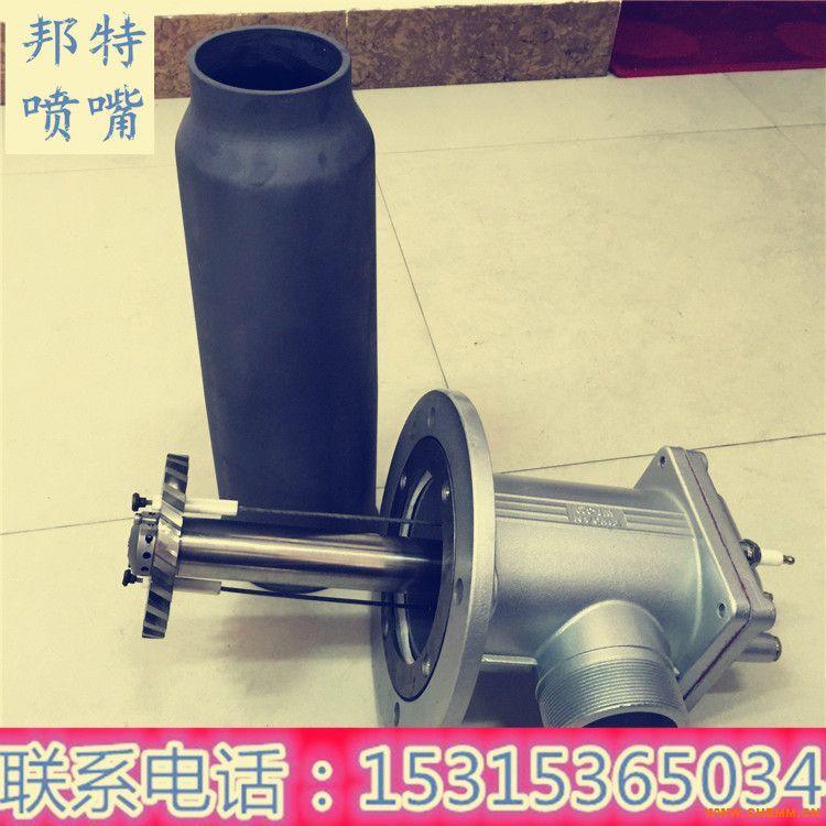 四川省绵阳市 安装 炉套 内衬碳化硅烧嘴套 套管 保护管 坩埚 风管 吸收塔喷嘴