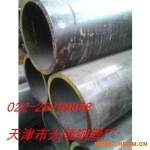 国标15NiCuMoNb5厚壁合金钢管生产厂家