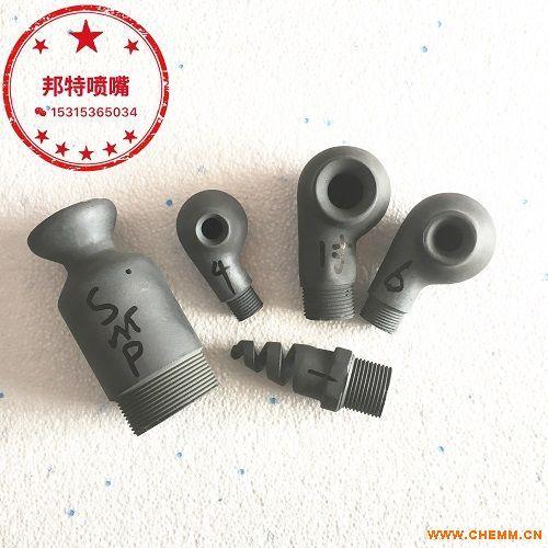 四川省南充市 安装一寸碳化硅喷嘴,吸收塔喷嘴,脱硫喷嘴,DN25喷头,厂家直销