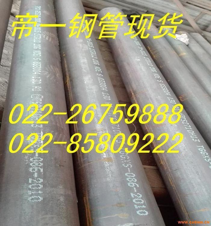进口过热器管、进口过热器用钢管天津现货