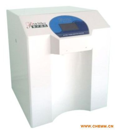 实验室专业超纯水机 实验室超纯水机 实验室专用纯水机