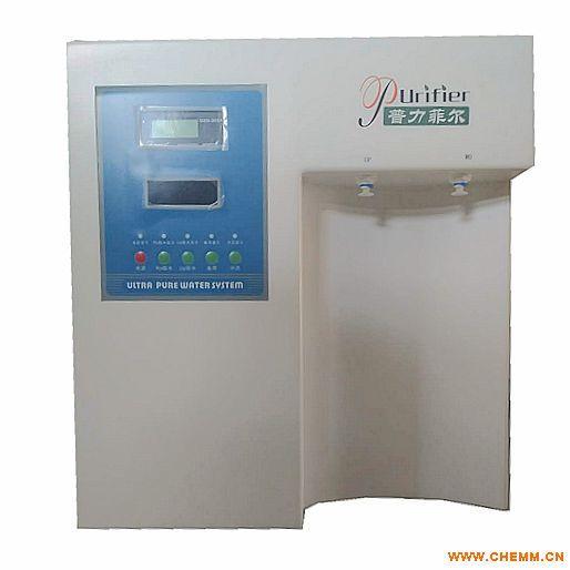 厂家直销超值版 实验室* 纯水机 反渗透 系列超纯水机