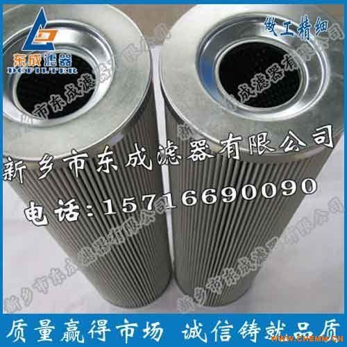 ZADS4000E2-BZ1钢厂汽轮机滤芯价格