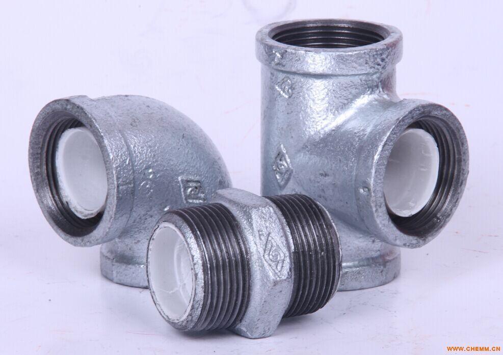 迈克衬塑管件国标B型A型热镀锌内衬塑钢塑复合管件