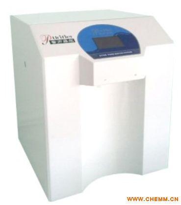 纯水机 设备一体化超纯水机设备 工业用水一体化净水器