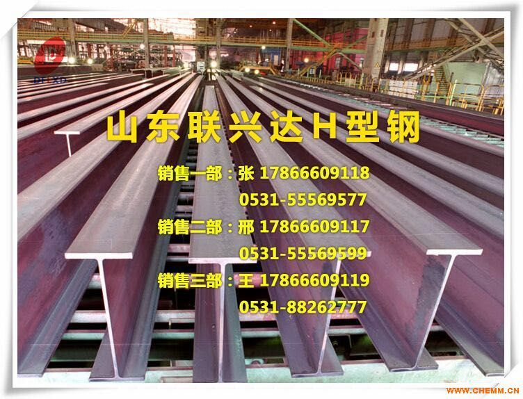 济南h钢-镀锌H型钢-焊接H型钢