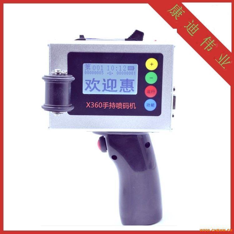 X360手持喷码机,福建手持喷码机专业维修,产品喷码代加工