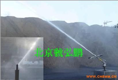 SR75洒水喷枪