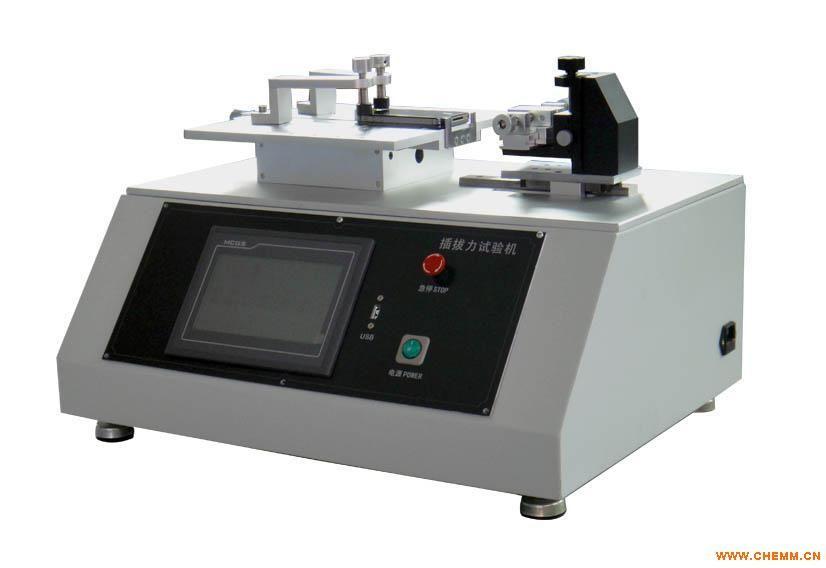 插拔试验机 插拔力测试机 插拔寿命测试仪 插拔力测试机 插拔寿命测试仪