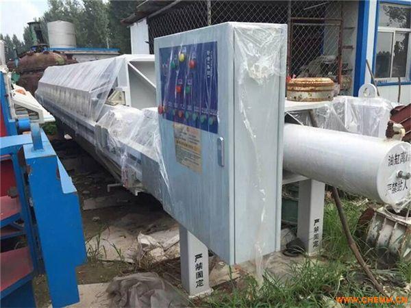 厂家供应二手隔膜过滤机