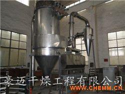 氨基酸专用闪蒸干燥机