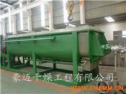 3万吨/年污泥处理项目