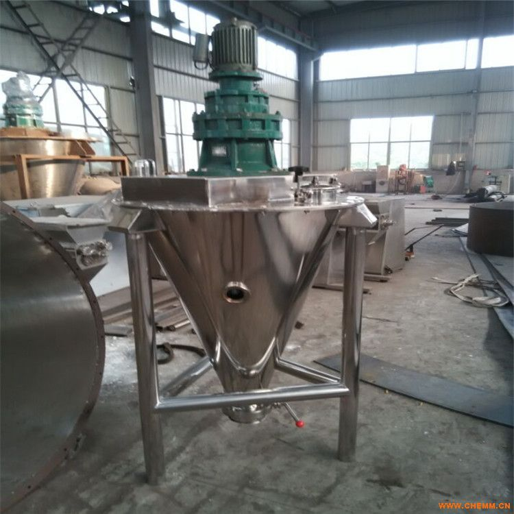 粉体物料混合机双螺旋锥形混合机厂家鲁阳干燥直销