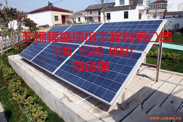 徐州太阳能污水处理设备