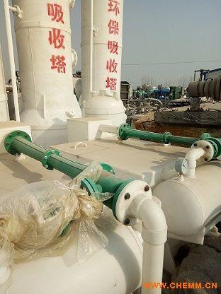 现货供应 二手全新DN1200型立式聚乙烯尾气吸收塔