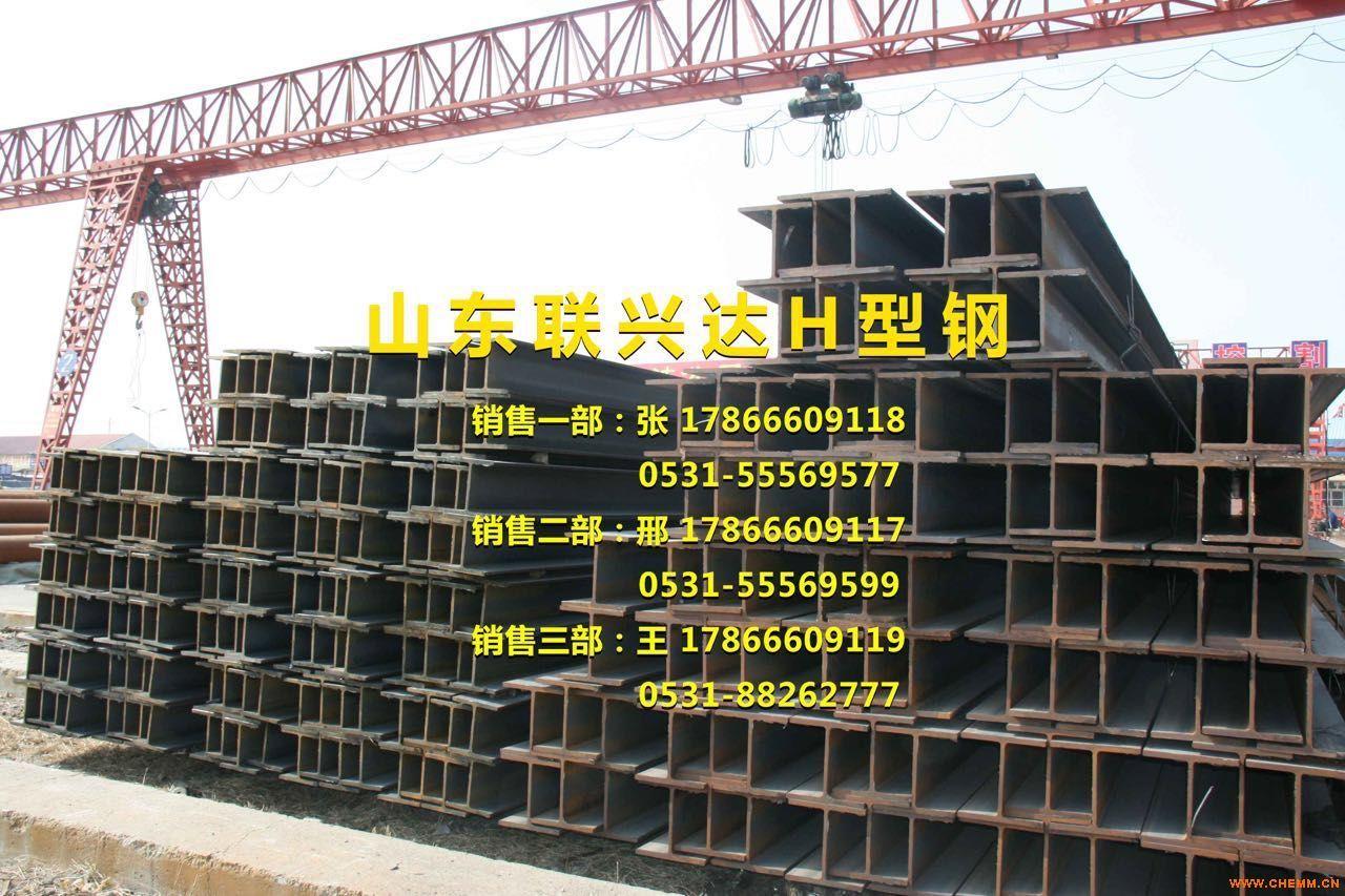 济南h钢Q235H型钢全国直发