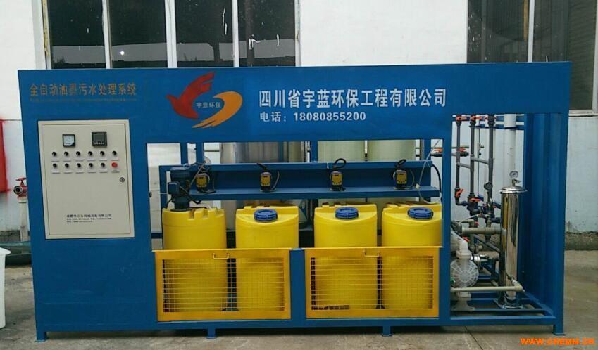 印刷油墨污水处理设备
