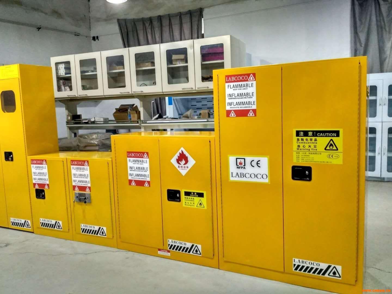 工业安全柜4-110加仑