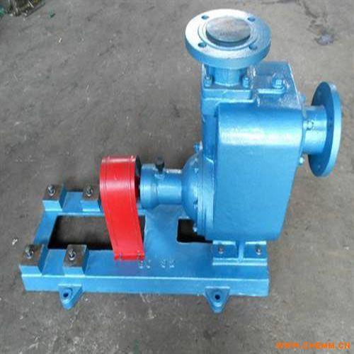 供应CYZ自吸式离心泵,船用离心泵,离心油泵