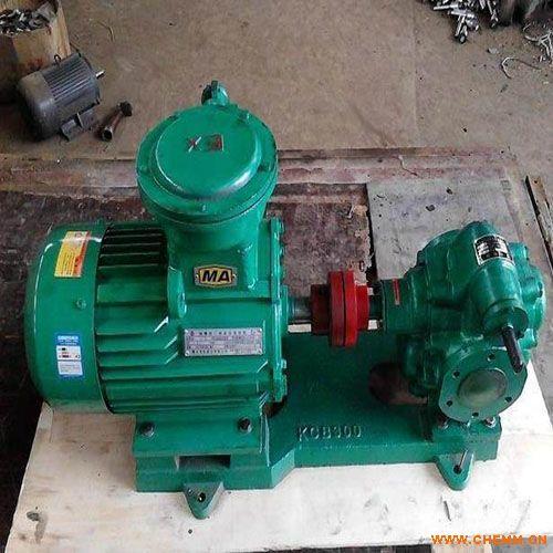 KCB系列防爆齿轮泵,铜轮齿轮泵,汽油泵,电机组