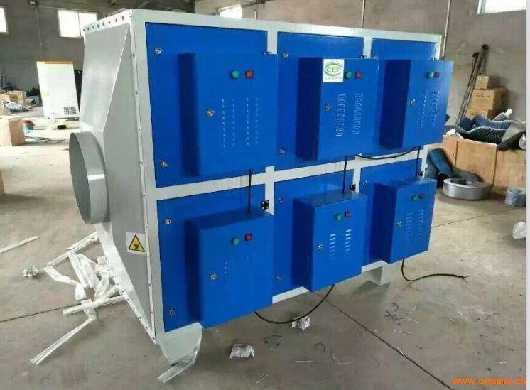 电池厂异味酸气净化设备厂家价格