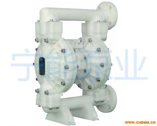 上海宁能牌NN25新型全PP气动隔膜泵