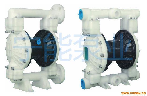 上海宁能牌NN40气动隔膜泵(塑料)