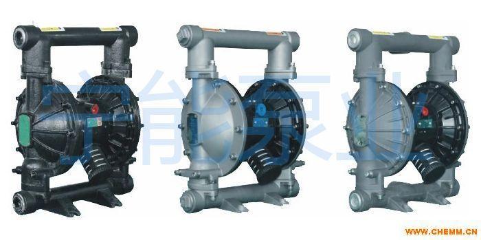 上海宁能NN40气动隔膜泵(金属)