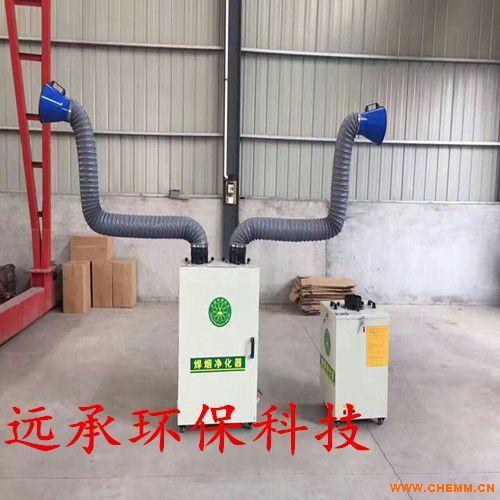 移动式净化器专业厂家 单双臂废气处理设备