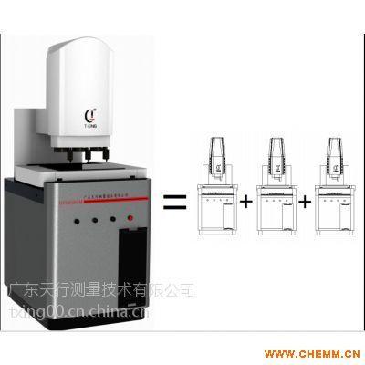 深圳全自动三次元影像测量仪
