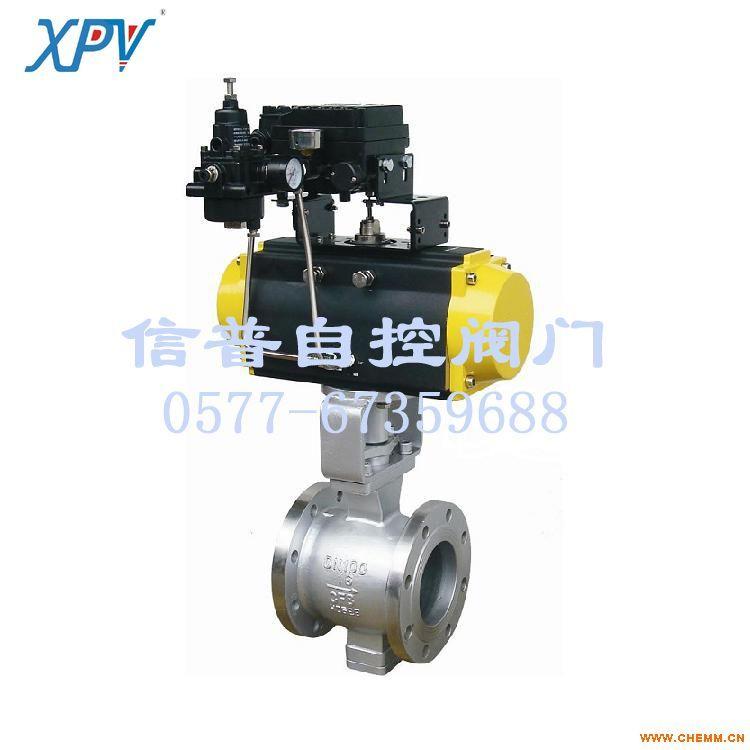 气动V型硬密封球阀SLQ647H-16C/DN25