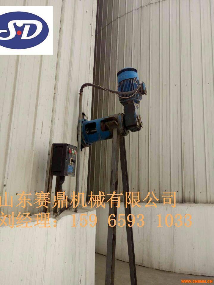 河北天津山西环保脱硫2205/2507搅拌器厂家