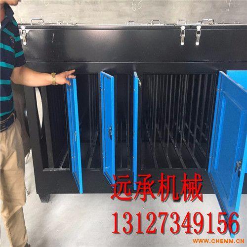 光氧催化油烟净化器规格 VOC光解催化净化器价格