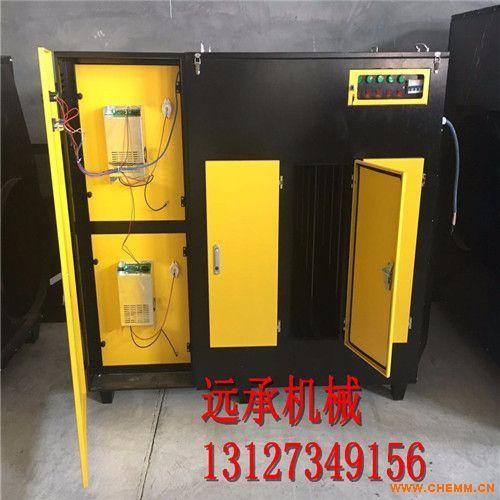 低温等离子空气净化器设备 UV光氧设备价格