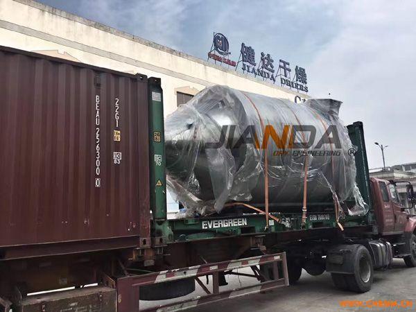羊奶粉新型环保喷雾龙8国际老虎机