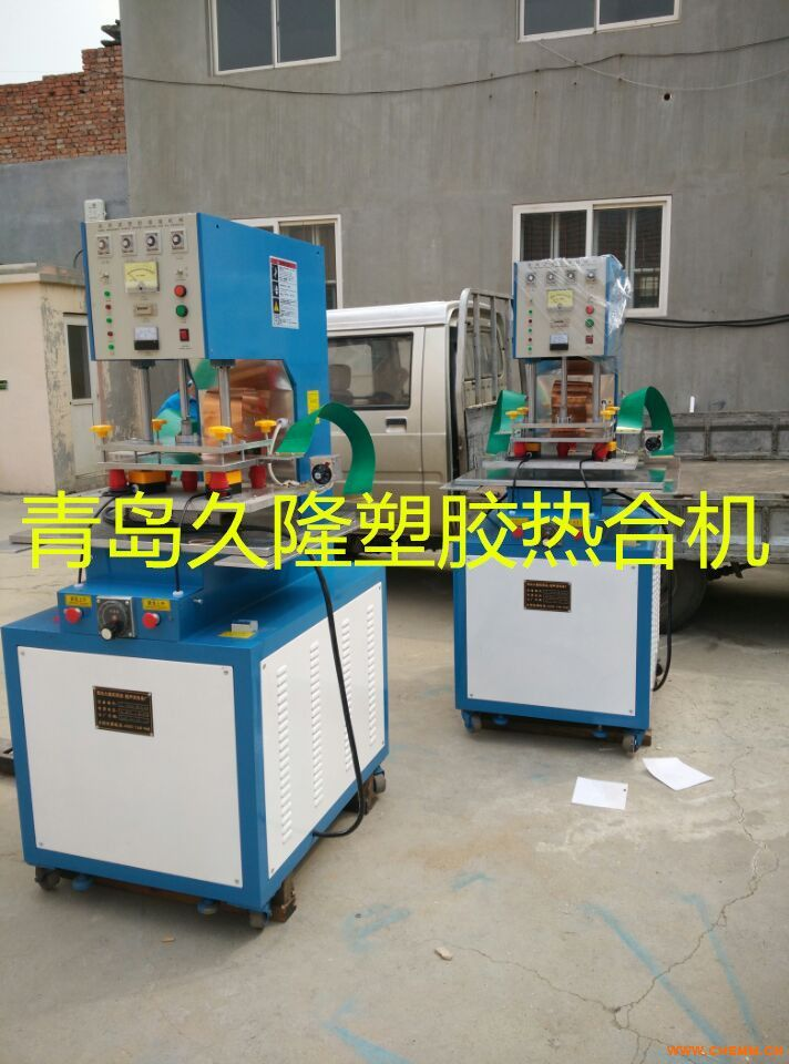 供应山东久隆JL-10KW商标热合机