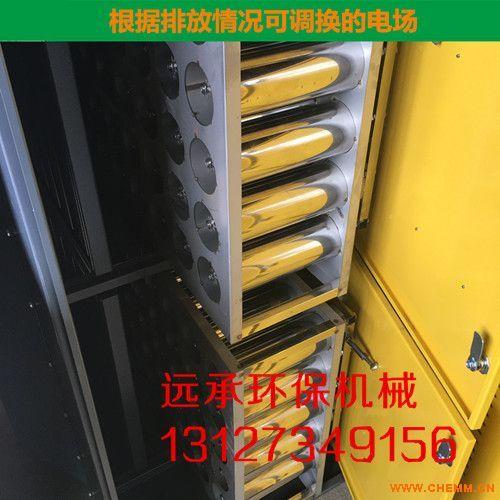 光氧催化废气净化器生产厂家 立式光氧催化净化器