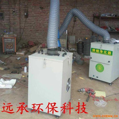 单双臂移动式焊烟净化器价格 废气处理设备厂家