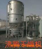 长期供应 二手沸腾干燥机