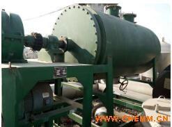 长期供应zpg真空耙式干燥机