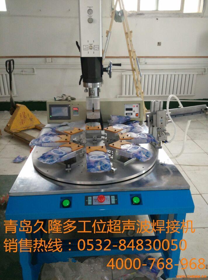 多工位熔接机