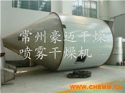 染料废水、印染废水干燥机