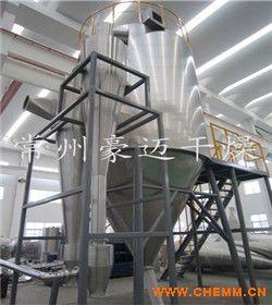 制药废水、中药废水废液干燥处理系统