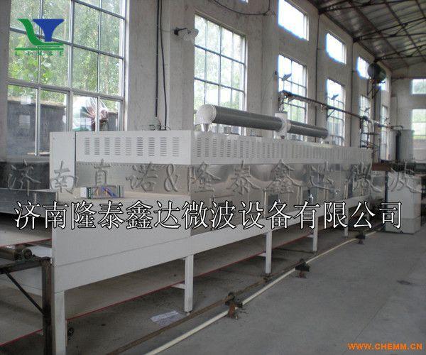 氧化锆微波干燥设备/微波化工原料烘干机械