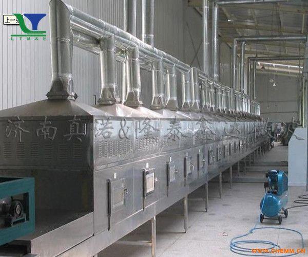 微波石墨烘干机/真诺厂家直销微波化工原料干燥设备