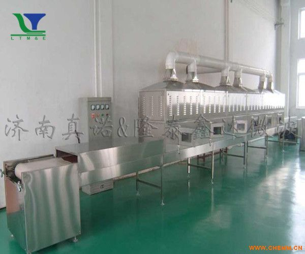活性炭微波干燥设备/真诺微波专业定制