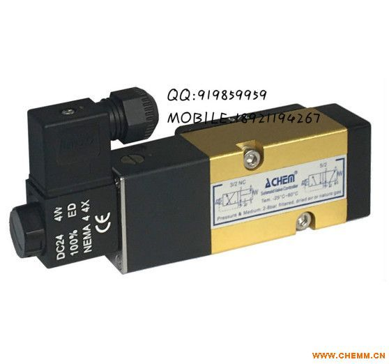 ALV510F3C0D板接式二位五通单电控高性能铝合金电磁阀