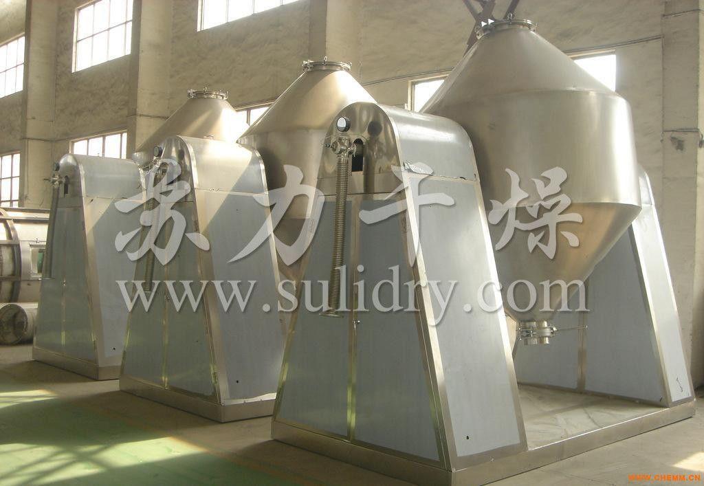 SZG-3000型双锥回转真空干燥机