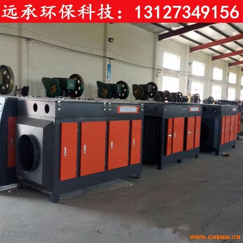 喷漆房厂专用等离子模块净化器 废气环保设备